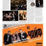 angliya573_13new-page-001 (1)