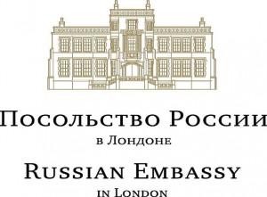rusemb_logo1